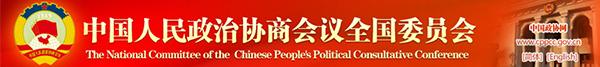 中华人民共和国驻旧金山总领馆